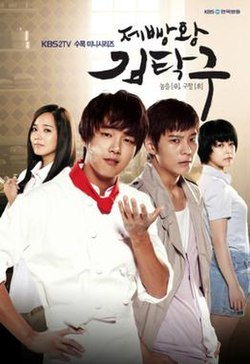 love what is drama korean