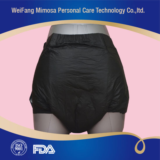 adult diapers thick cotton