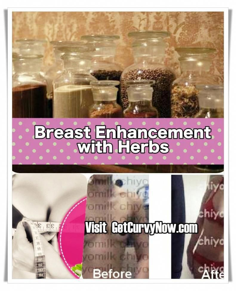 surgery before herb breast